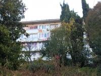Сочи, улица Тимирязева, дом 10. многоквартирный дом