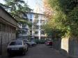 Sochi, Timiryazev st, house2А