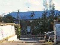 Сочи, улица Цюрупы, дом 6. многоквартирный дом