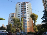 Sochi, Chekhov alley, house 4. Apartment house