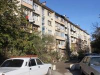 Сочи, Чехова переулок, дом 7. многоквартирный дом