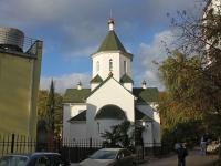 Sochi, chapel ВЕРЫ, НАДЕЖДЫ, ЛЮБВИ И МАТЕРИ ИХ СОФИИ, Chekhov st, house 3А