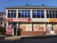 Sochi, Chekhov st, house 5А. store