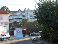 Sochi, Chekhov st, house 6. Apartment house