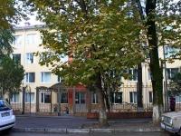Sochi, school №10, Chekhov st, house 23