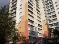 Sochi, Chekhov st, house 31. Apartment house