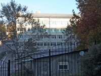 Sochi, school №4, Chekhov st, house 37
