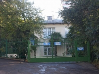 Sochi, gymnasium Школа бизнеса, Chekhov st, house 40