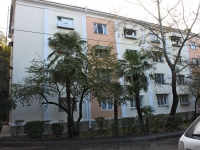 Sochi, Chekhov st, house 42. Apartment house