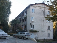 Sochi, Chekhov st, house 44. Apartment house