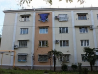 Сочи, улица Чехова, дом 46. многоквартирный дом