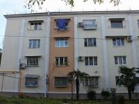 Сочи, Чехова ул, дом 46