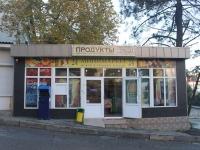 Сочи, улица Чехова, дом 50/1. магазин