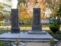 Сочи, улица Бестужева. памятник Армянам - жертвам геноцида