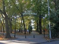 Sochi, public garden БестужеваBestuzhev st, public garden Бестужева