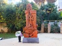 Сочи, памятник Жертвам авиакатастрофыулица Бестужева, памятник Жертвам авиакатастрофы