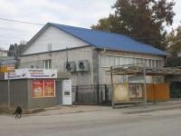 Сочи, улица Гастелло (Адлер), дом 11А. бытовой сервис (услуги)