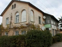 Sochi, Gastello st, house 17. Apartment house