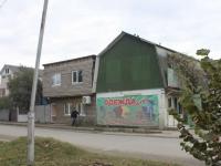 Sochi, Gastello st, house 20. store