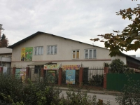 Sochi, Gastello st, house 28А. store