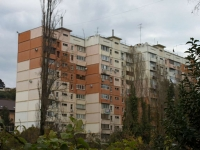 Sochi, Gastello st, house 29/1. Apartment house