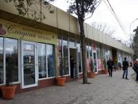 Sochi, Gastello st, house 29/2. store
