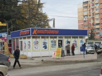 Sochi, Gastello st, house 29Б. store