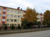 Sochi, school №53, Gastello st, house 29