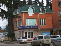 Sochi, Gastello st, house 30А. Apartment house