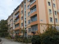 Sochi, Gastello st, house 31. Apartment house