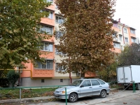 Sochi, Gastello st, house 39. Apartment house