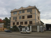 Sochi, Gastello st, house 42Д. office building