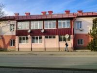 Сочи, улица Гастелло (Адлер), дом 11. многоквартирный дом