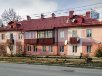 Sochi, Gastello st, house 13. Apartment house