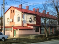 Sochi, Gastello st, house 15. Apartment house