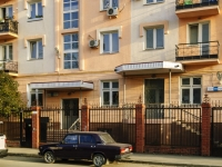 Sochi, Gastello st, house 28Б. Apartment house