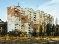 Sochi, Gastello st, house 29/1. Apartment house