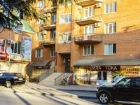 索契市, Gastello st, 房屋 30А. 公寓楼