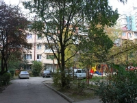 Сочи, улица Голубые дали, дом 1. многоквартирный дом