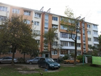 Sochi, Golubye dali st, house 5. Apartment house