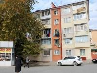 Sochi, Golubye dali st, house 8. Apartment house