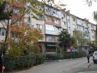 索契市, Golubye dali st, 房屋 9. 公寓楼