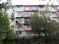Sochi, Golubye dali st, house 12. Apartment house