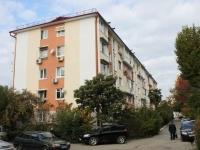 Sochi, Golubye dali st, house 13. Apartment house