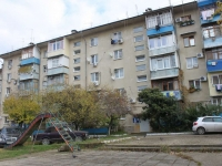 Sochi, Golubye dali st, house 14. Apartment house