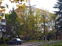 Sochi, Golubye dali st, house 16. Apartment house