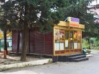Сочи, магазин О`кей, улица Голубые дали, дом 19А