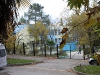 Sochi, nursery school №113, Golubye dali st, house 21А