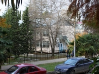 Сочи, детский сад №107, улица Голубые дали, дом 21