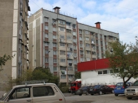 Sochi, Golubye dali st, house 25. Apartment house